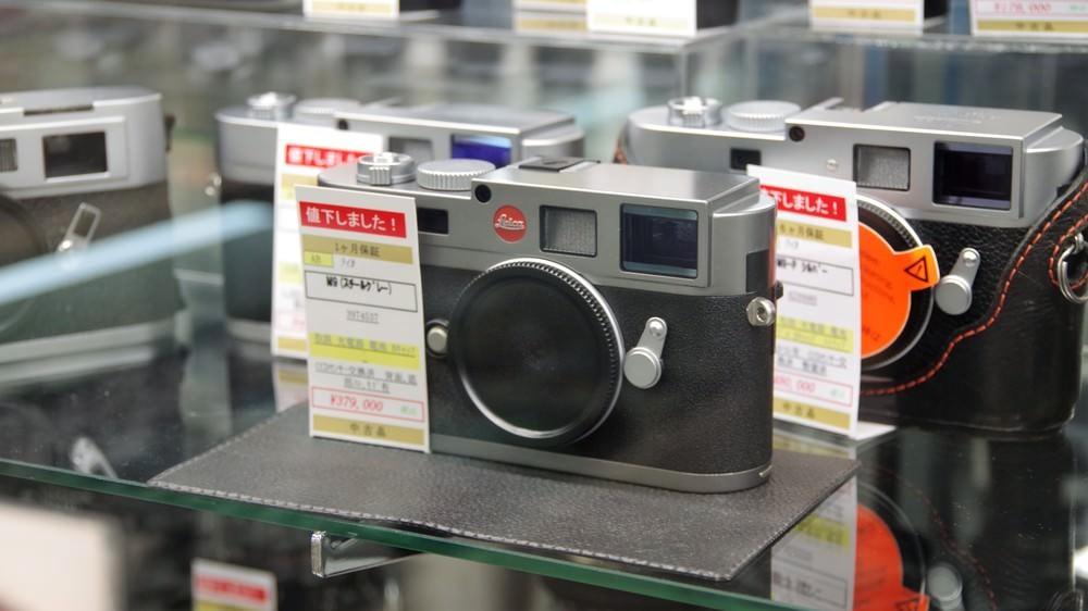 Camera no Naniwa Kyoto - Downtown(Department Stores