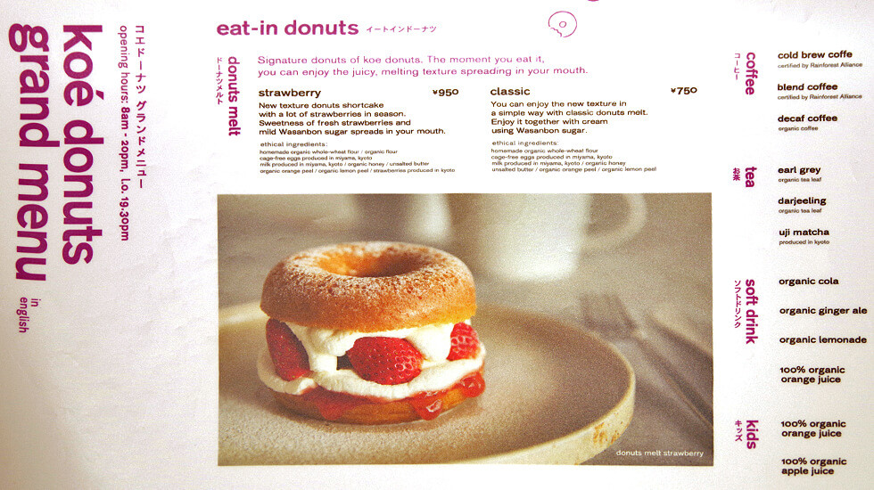 how to order - koe donuts