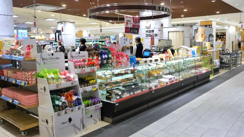 Aeon Mall Kyoto Kyoto Station Fashion Buildings