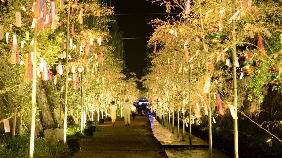 Horikawa Walkway