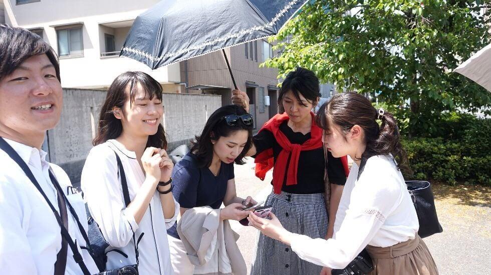 Sharing Kyoto team