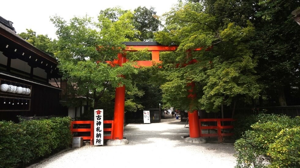Explore the Shimogamo Shrine Grounds