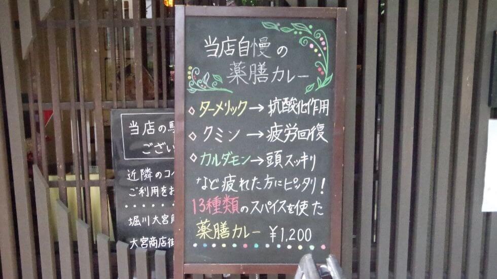cha cafe wa