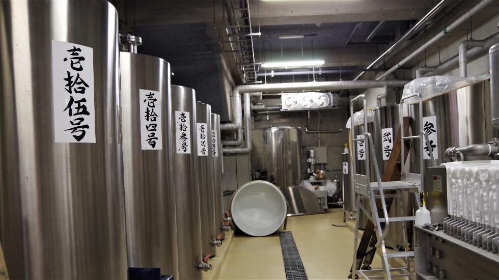 raw sake