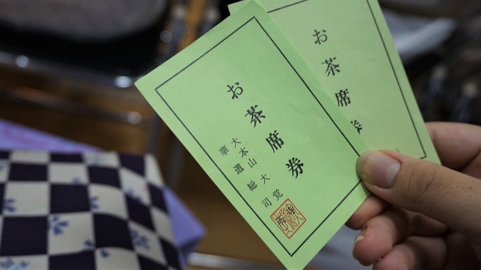 Refreshment Tickets